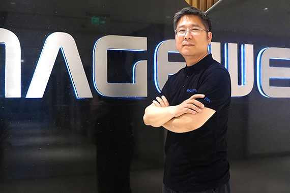 Magewell Celebrates a Decade of Innovation