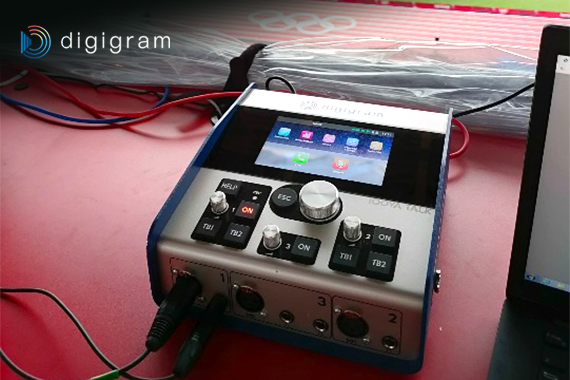 One IP, Digigram's powerful remote broadcasting solution